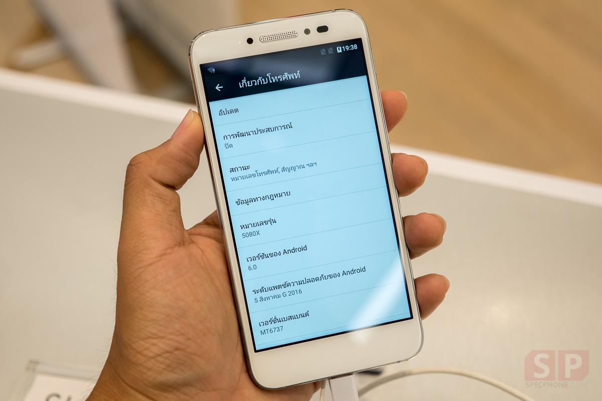 Preview-Alcatel-Shine-Lite-SpecPhone-0009