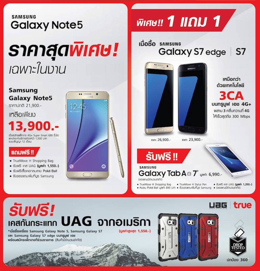 Samsung-Galaxy-Note-5-Special-Price-TME-2016-SpecPhone-00002