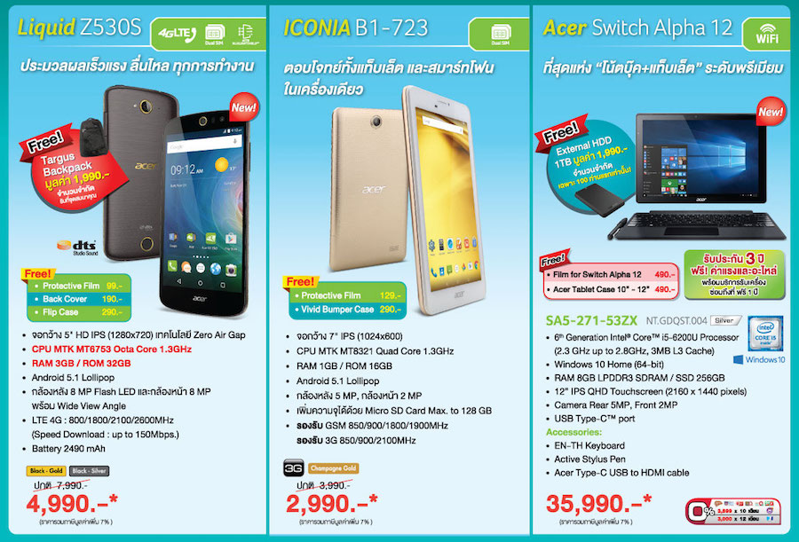 TME-2016-Acer-Promotion-SpecPhone-00002