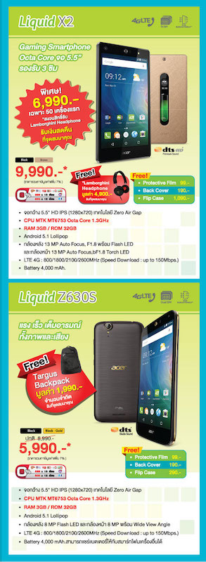 TME 2016 Acer Promotion SpecPhone 00004
