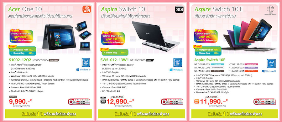 TME-2016-Acer-Promotion-SpecPhone-00005