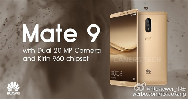 ตัวแรงส่งท้ายปี !! Huawei Mate 9 จะมีฟีเจอร์สแกนม่านตา กล้องหลังคู่ Leica 20 MP ชิป Kirin 960 และแรม 6 GB !!