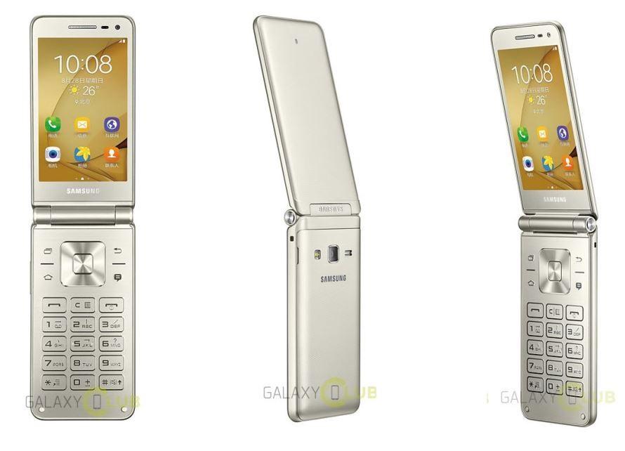 หลุดหมดเปลือก Galaxy Folder 2 ว่าที่สมาร์ทโฟนฝาพับพลัง Android รุ่นใหม่จาก Samsung