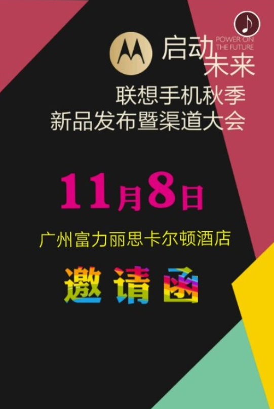 Motorola-Moto-M-and-Lenovo-P2-will-be-unveiled-on-November-8th (2)