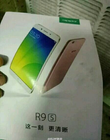 Oppo-R9S-promotional-posters (1)