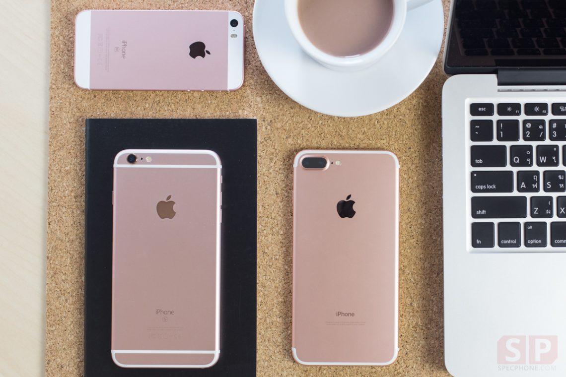 รวมราคา iPhone 7, iPhone 6s, iPhone SE ที่ dtac ลดสูงสุด 70% iPhone 7 ราคาเริ่มต้น 16,500 บาท!! กับแพ็กเกจ Go NO LIMIT เล่นเน็ตและโทรได้ไม่อั้น