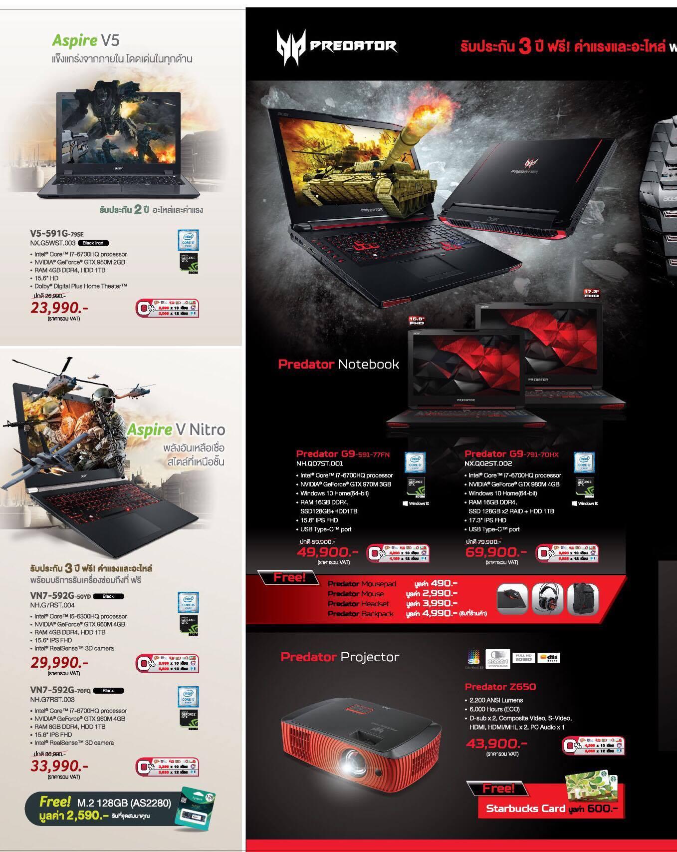 Acer-Commart-Work-2016-SpecPhone-00002