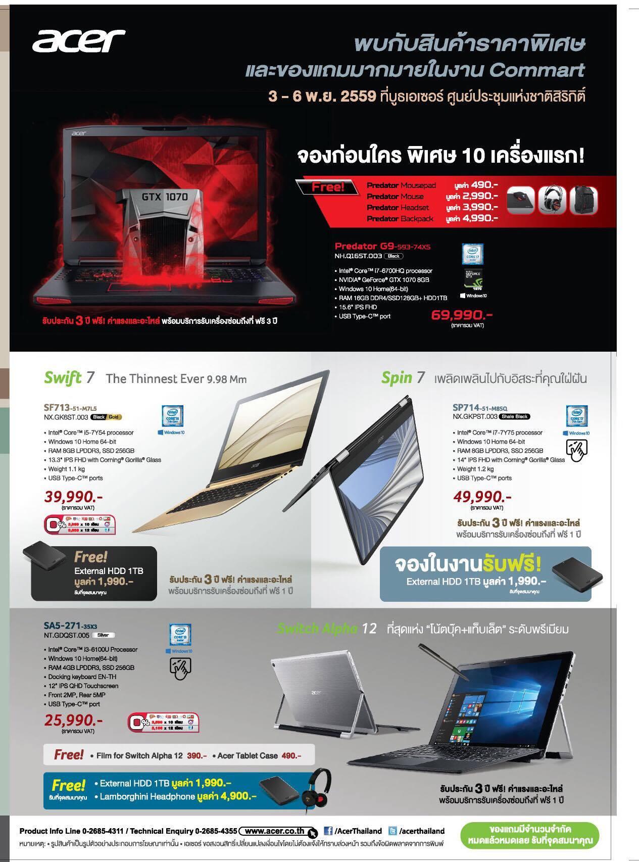 Acer-Commart-Work-2016-SpecPhone-00003