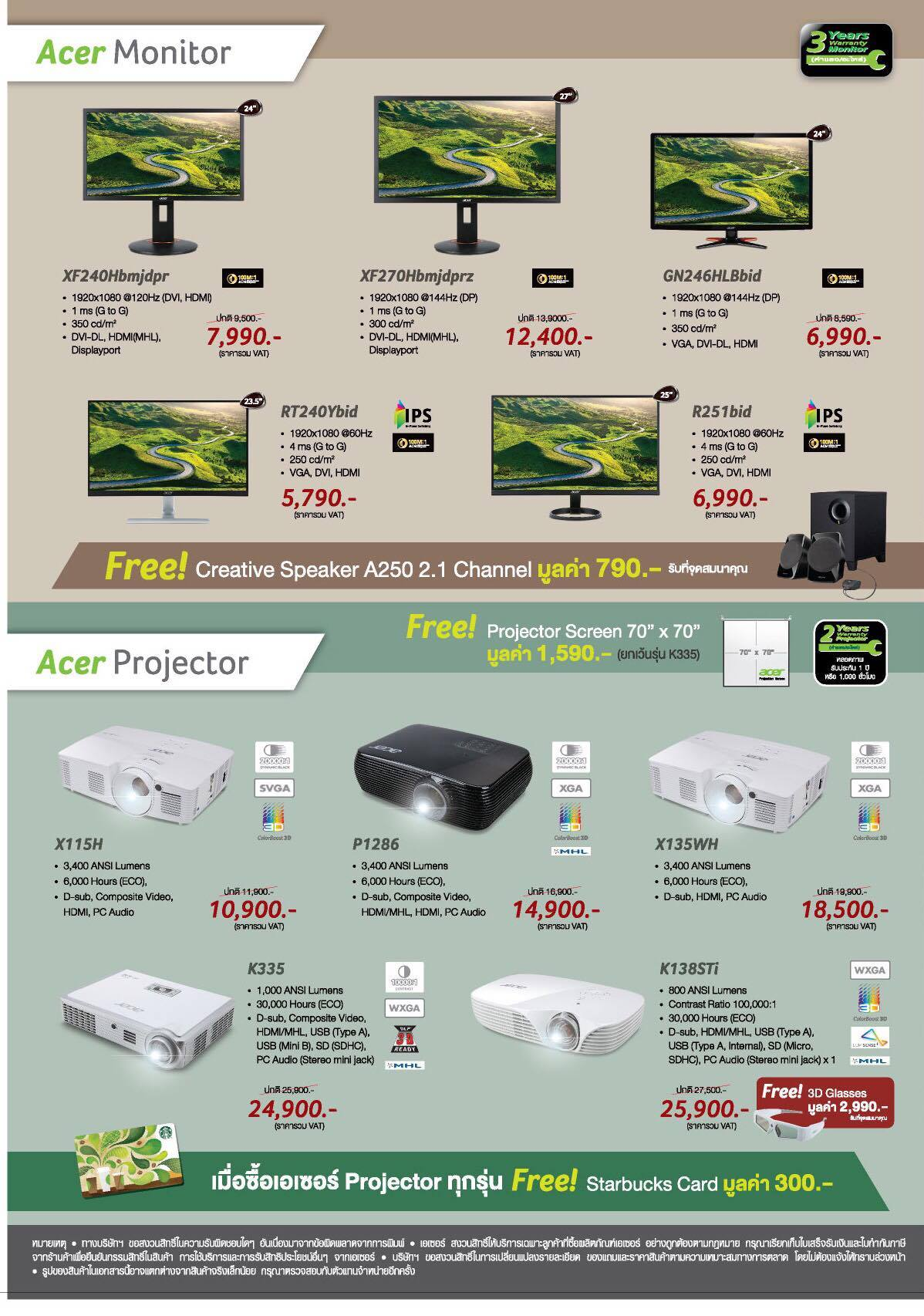 Acer-Commart-Work-2016-SpecPhone-00004