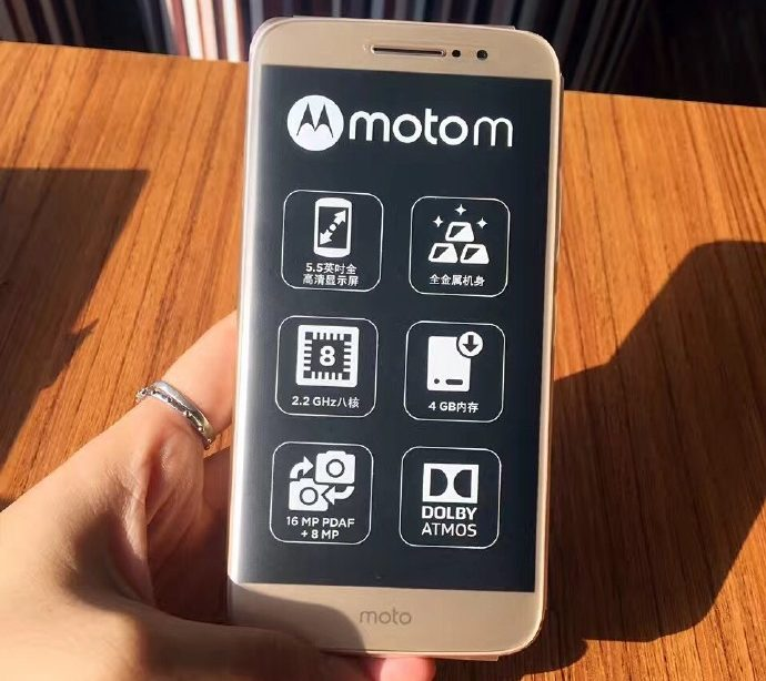 หลุด !! Motorola Moto M ทั้งตัวเครื่องและสเปค ก่อนเปิดตัว 8 พฤศจิกายนนี้ !!