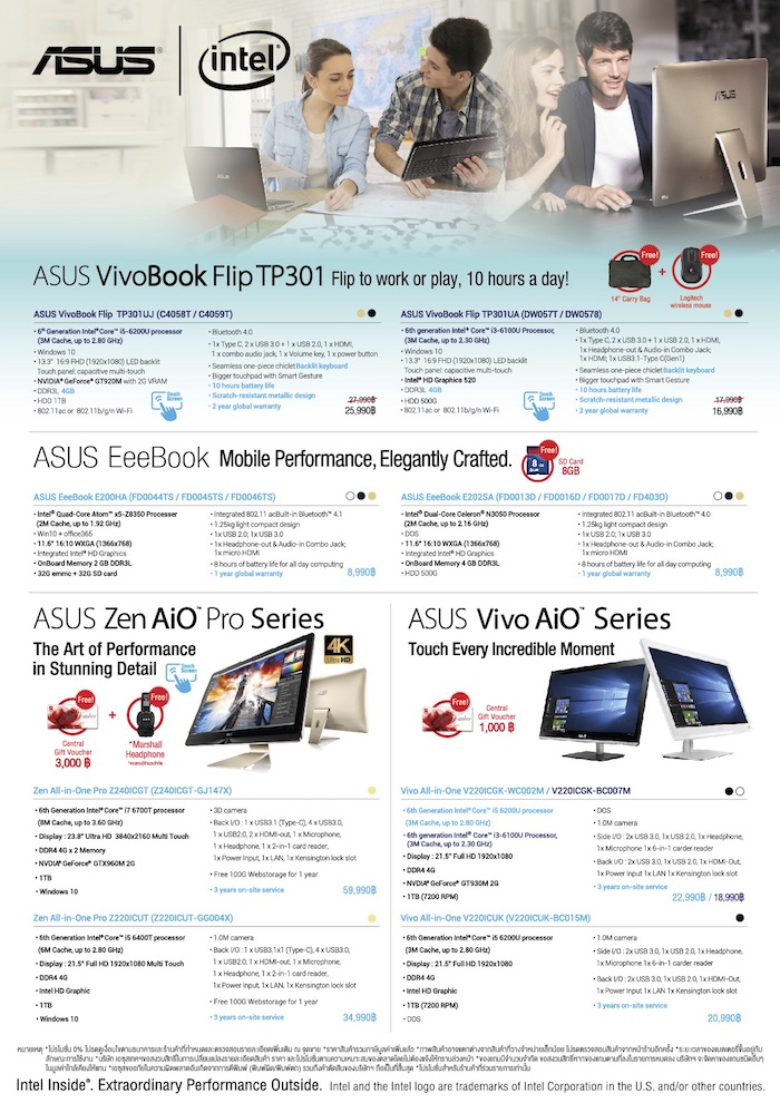 Promotion-ASUS-Commart-Work-2016-SpecPhone-00004