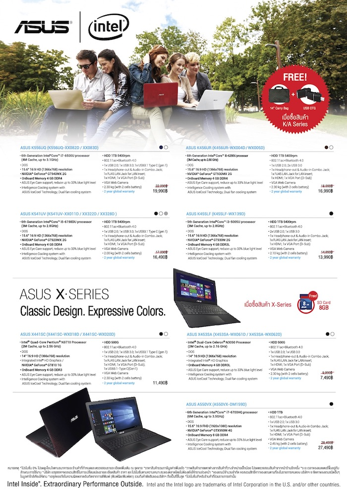 Promotion-ASUS-Commart-Work-2016-SpecPhone-00005