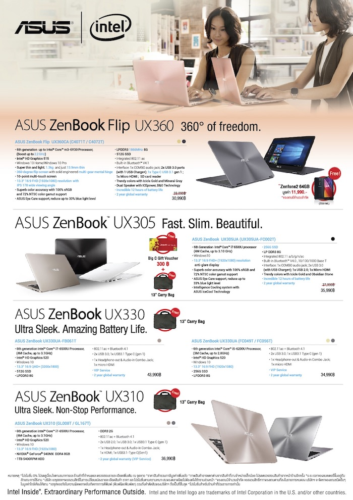 Promotion-ASUS-Commart-Work-2016-SpecPhone-00006