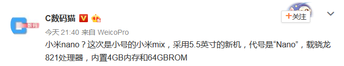 Rumor-has-Xiaomi-producing-a-smaller-5.5-inch-version-of-the-Mi-MIX
