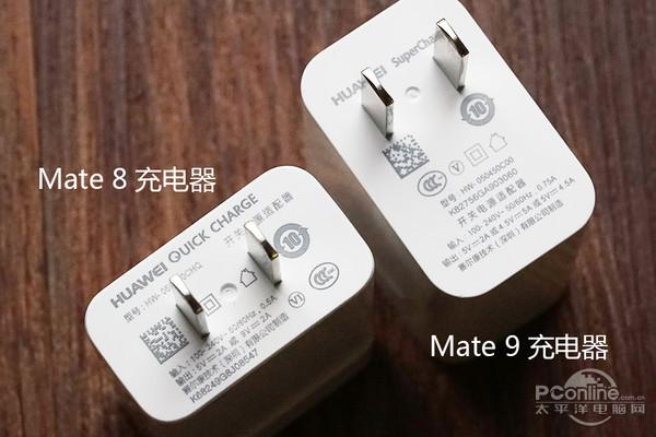 mate-9-battery6