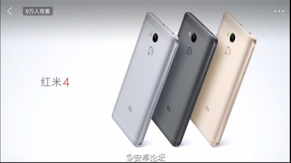 พบข้อมูล Xiaomi X1 Snapdragon 660 6 GB RAM หรือนี่จะมาแทน Xiaomi Redmi Pro 2?
