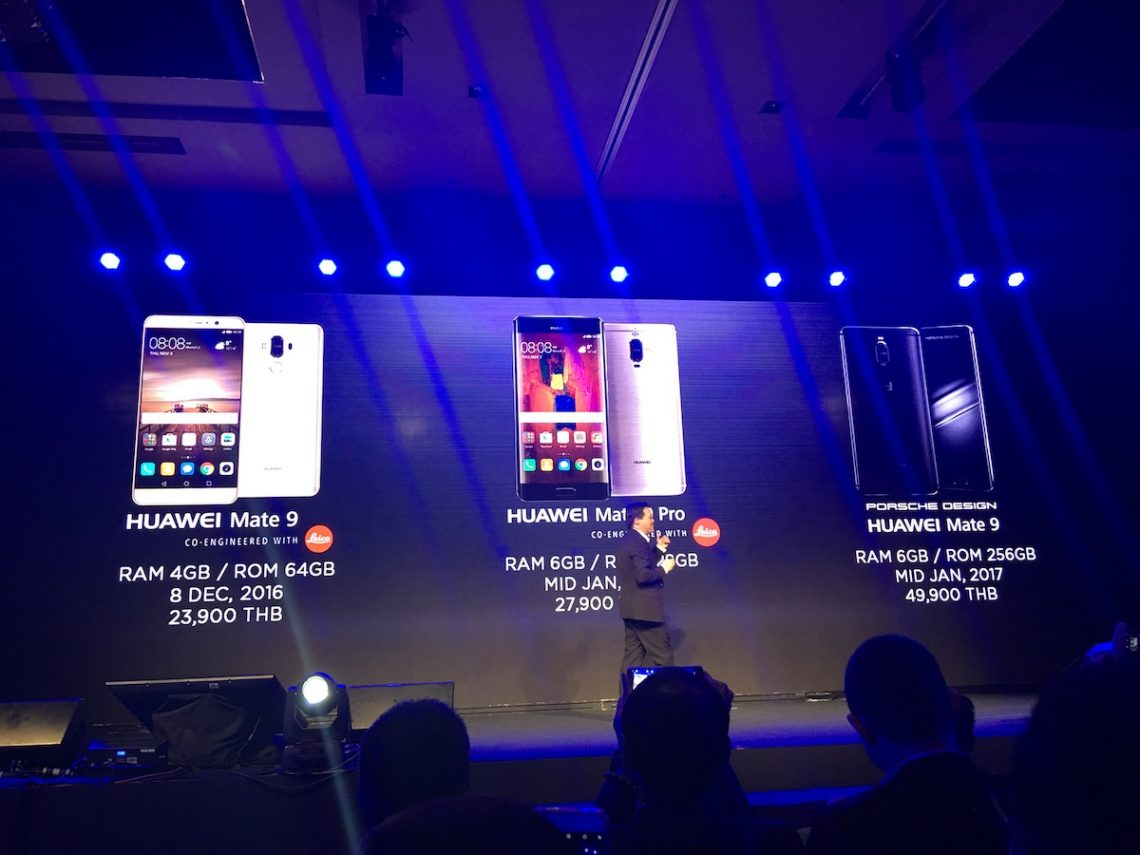 บรรยากาศงานเปิดตัว Huawei Mate 9/ Mate 9 Pro/ Mate 9 PORSCHE Design และ Huawei GR5 2017
