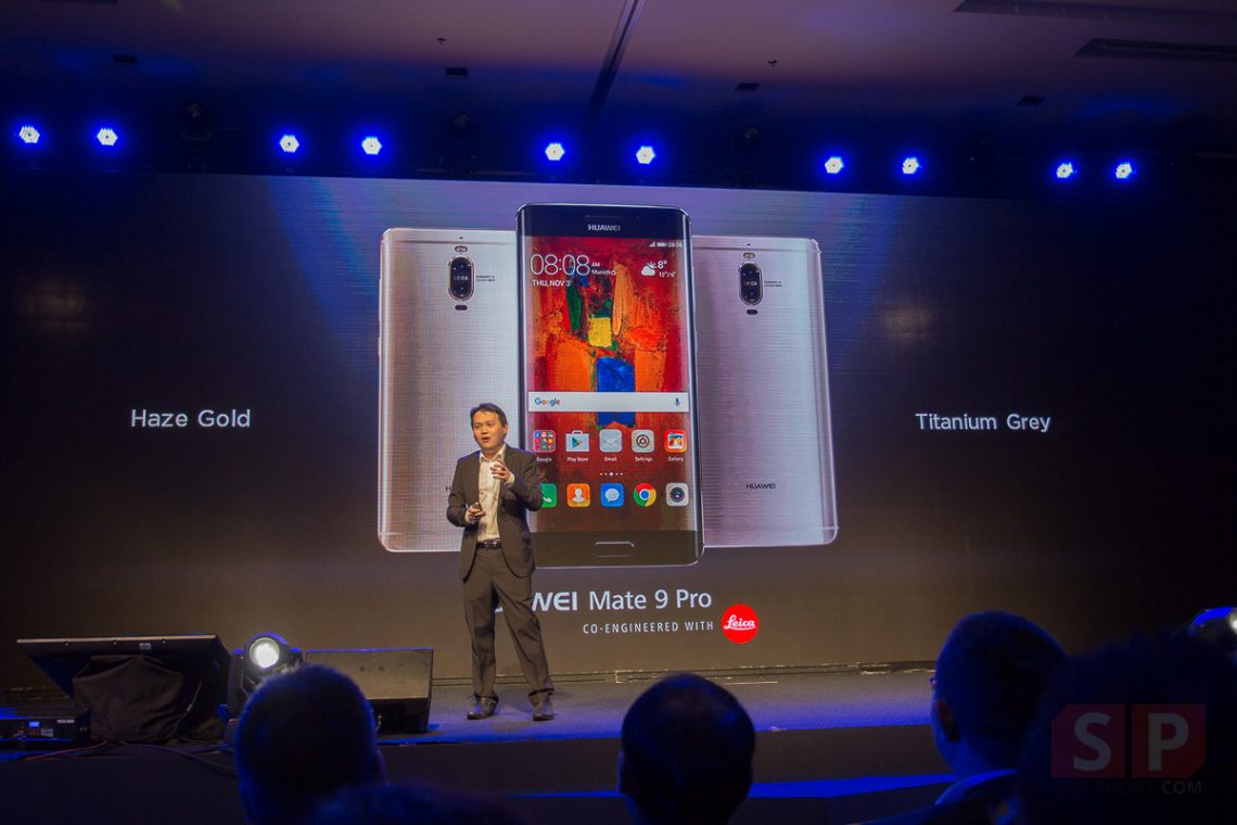 Huawei Mate 9 Pro Ram 6 GB เปิดจองแล้วที่ BananaStore ฟรีของแถมมูลค่า 4,180 บาท