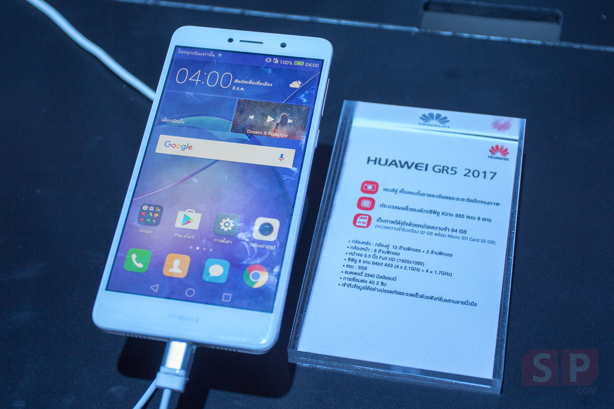 Preview-Huawei-Mate-9-and-GR5-2017-SpecPhone-045