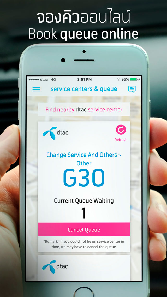 Review-dtac-Application-SpecPhone-00002