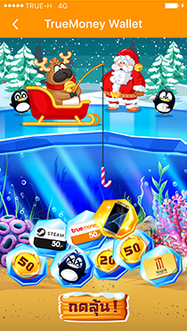 TrueWallet-Special-Santa-Gang-Activity-SpecPhone-00003