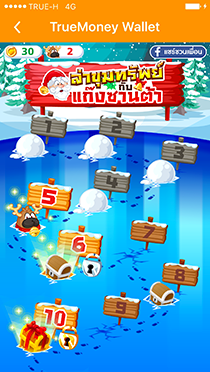 TrueWallet-Special-Santa-Gang-Activity-SpecPhone-00005