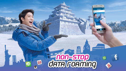 data-roaming-and-wi-fi-calling-dtac00004