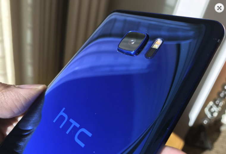 Alleged-images-of-the-HTC-U-Ultra (2)