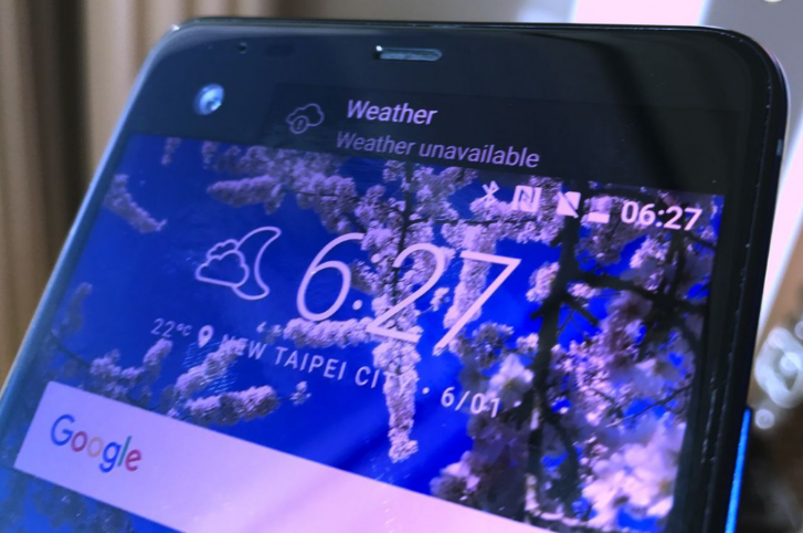 Alleged-images-of-the-HTC-U-Ultra