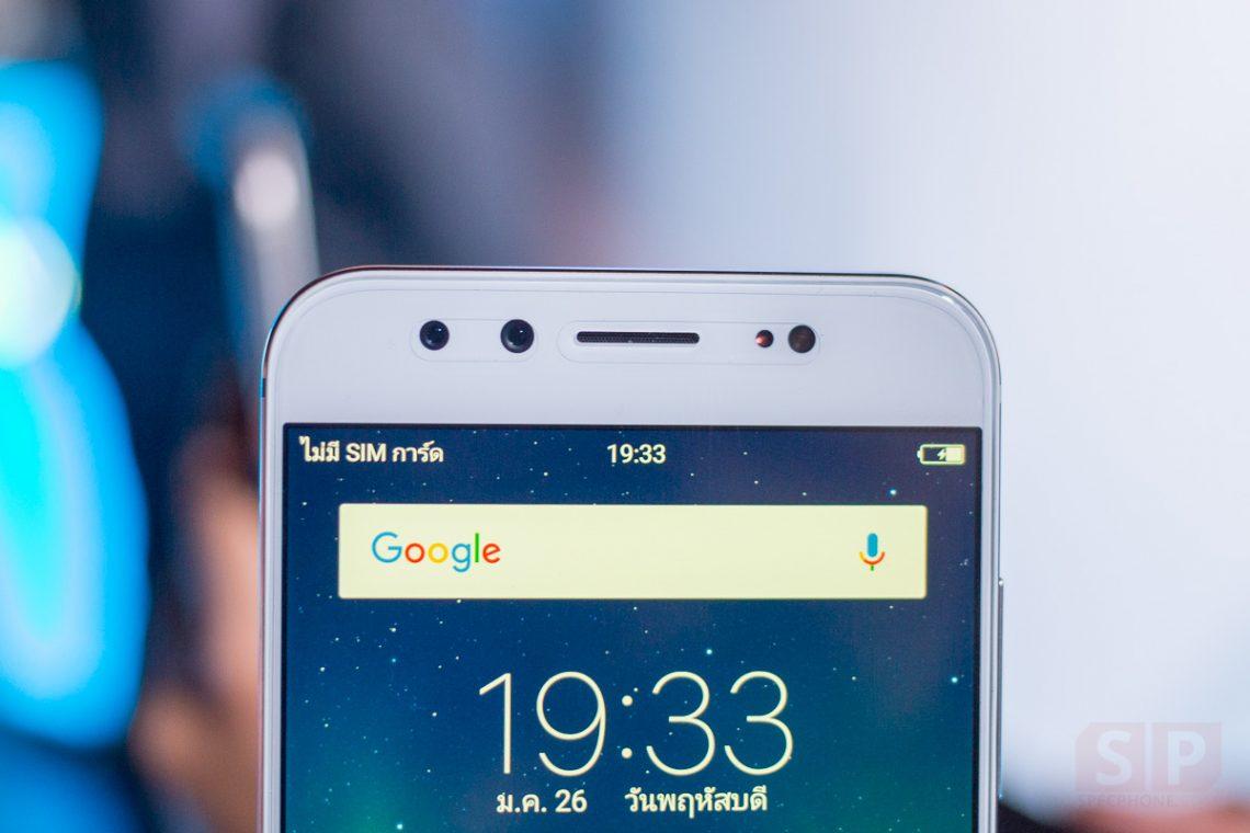[Hands-on] ลองจับ Vivo V5 Plus มือถือกล้องหน้าคู่ 20 + 8 ล้านพิกเซล Ram 4 GB ในราคา 13,990 บาท!!
