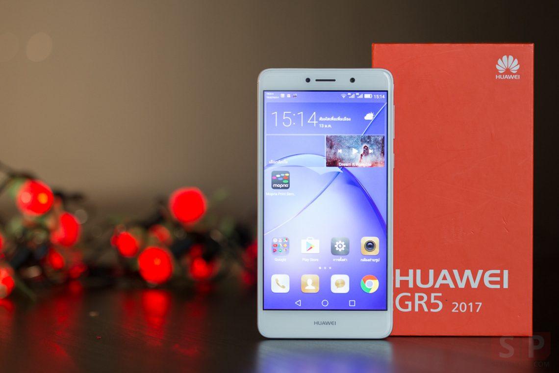 [Review] Huawei GR5 2017 น้องเล็กตัวคุ้มของ Huawei พกกล้อง Dual Camera ในราคา 8,900 บาท !!