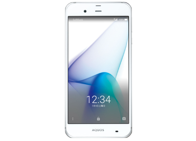 The-Nokia-P1-could-be-based-on-this-Sharp-Aquos-Xx3-phone (1)