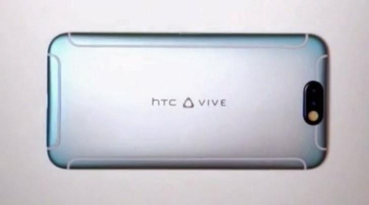 เผยวิดีโอทีเซอร์สมาร์ทโฟน HTC ตัวท็อปรุ่นใหม่ปี 2017 ในชื่อ HTC Vive !!