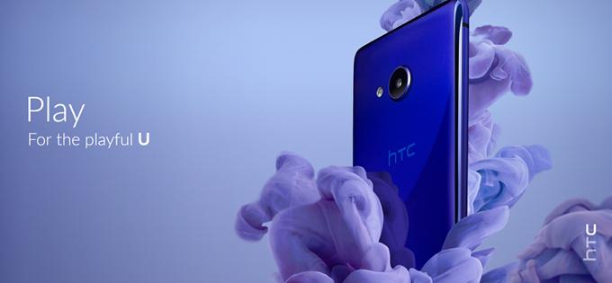 เปิดตัว HTC U Play ลุยตลาดระดับกลาง มากับหน้าจอ 5.2 นิ้ว Full HD ชิป Helio P10 กล้อง 16 ล้านพิกเซล !!