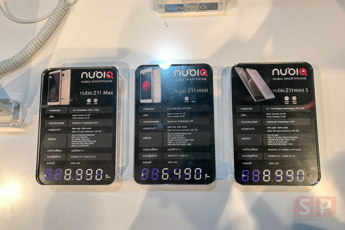 Hands-on-Nubia-Z11-Mini-S-SpecPhone-003