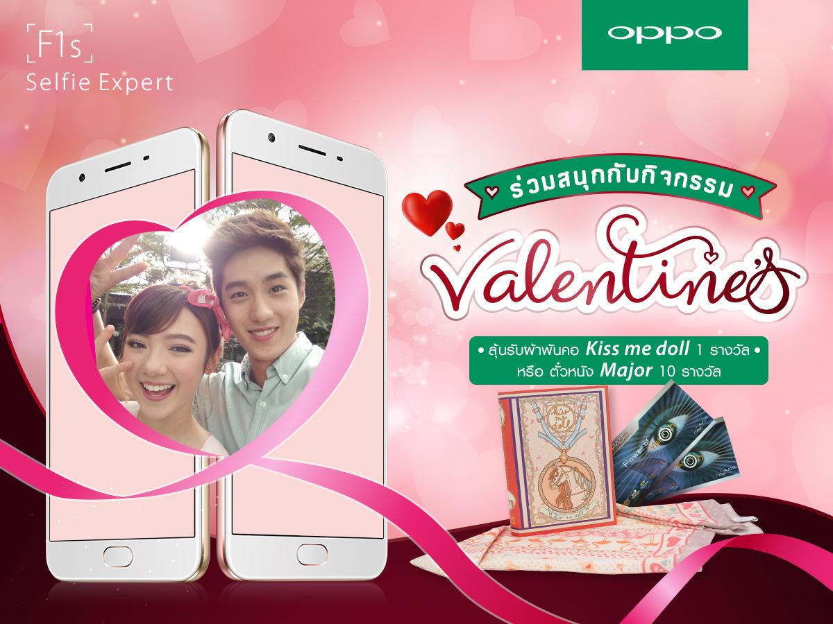 OPPO for Valentine