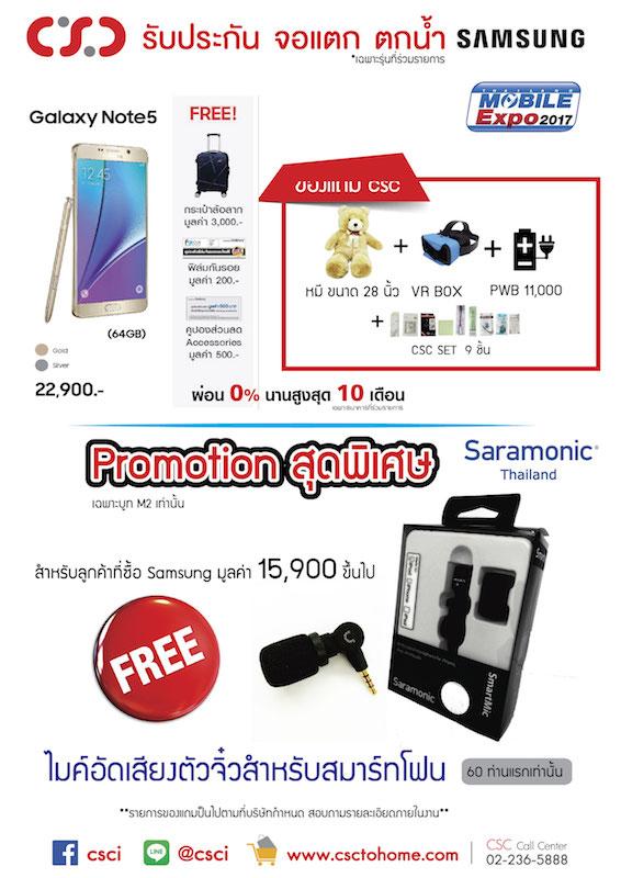 Promotion_A5_back-ok