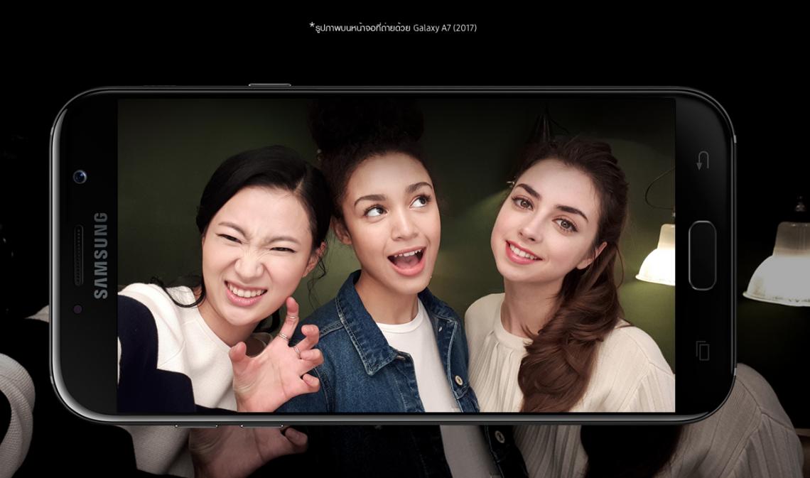สงสัยรีบ!! BananaStore ลดราคา Samsung Galaxy A5/ A7 2017 เครื่องเปล่าสูงสุด 1,290 บาท!!