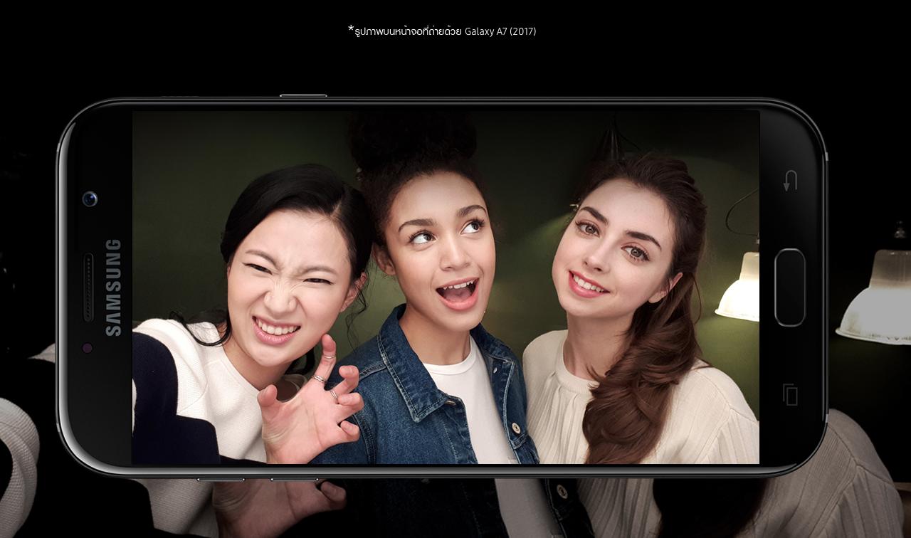 Promotion Samsung Galaxy A7 2017 BananaStore
