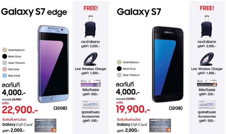 Promotion-Samsung-Galaxy-TME-2017-00003