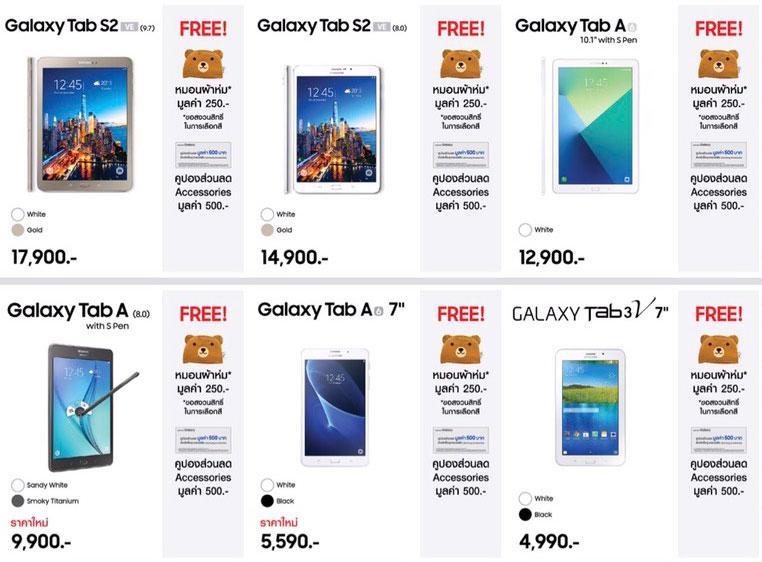 Promotion-Samsung-Galaxy-TME-2017-00005