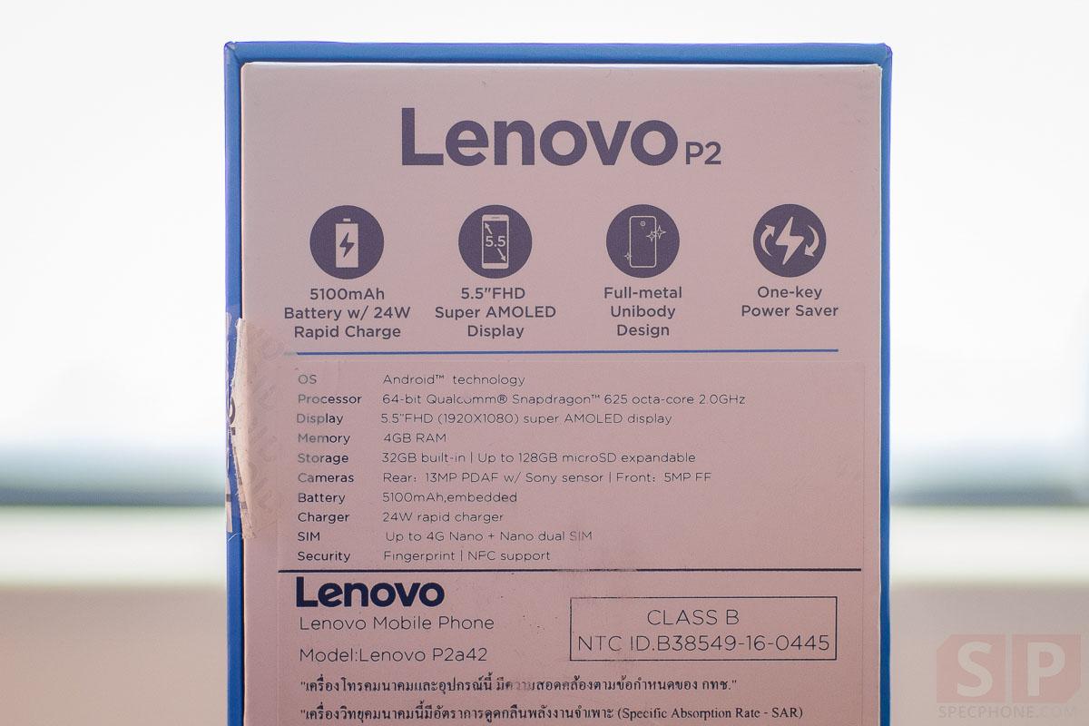 Review Lenovo P2 SpecPhone 2
