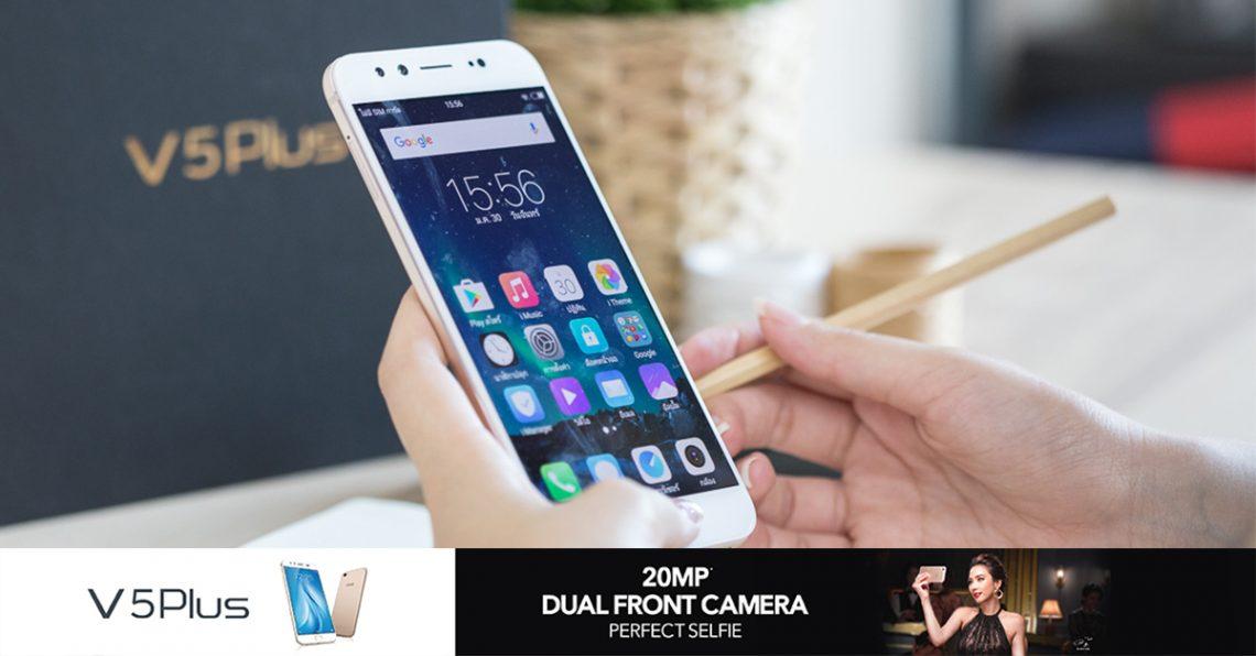[Tip] วิธีใช้งาน และวิธีแก้ปัญหาเบื้องต้น Vivo V5, Vivo V5 Plus เครื่องศูนย์ไทย