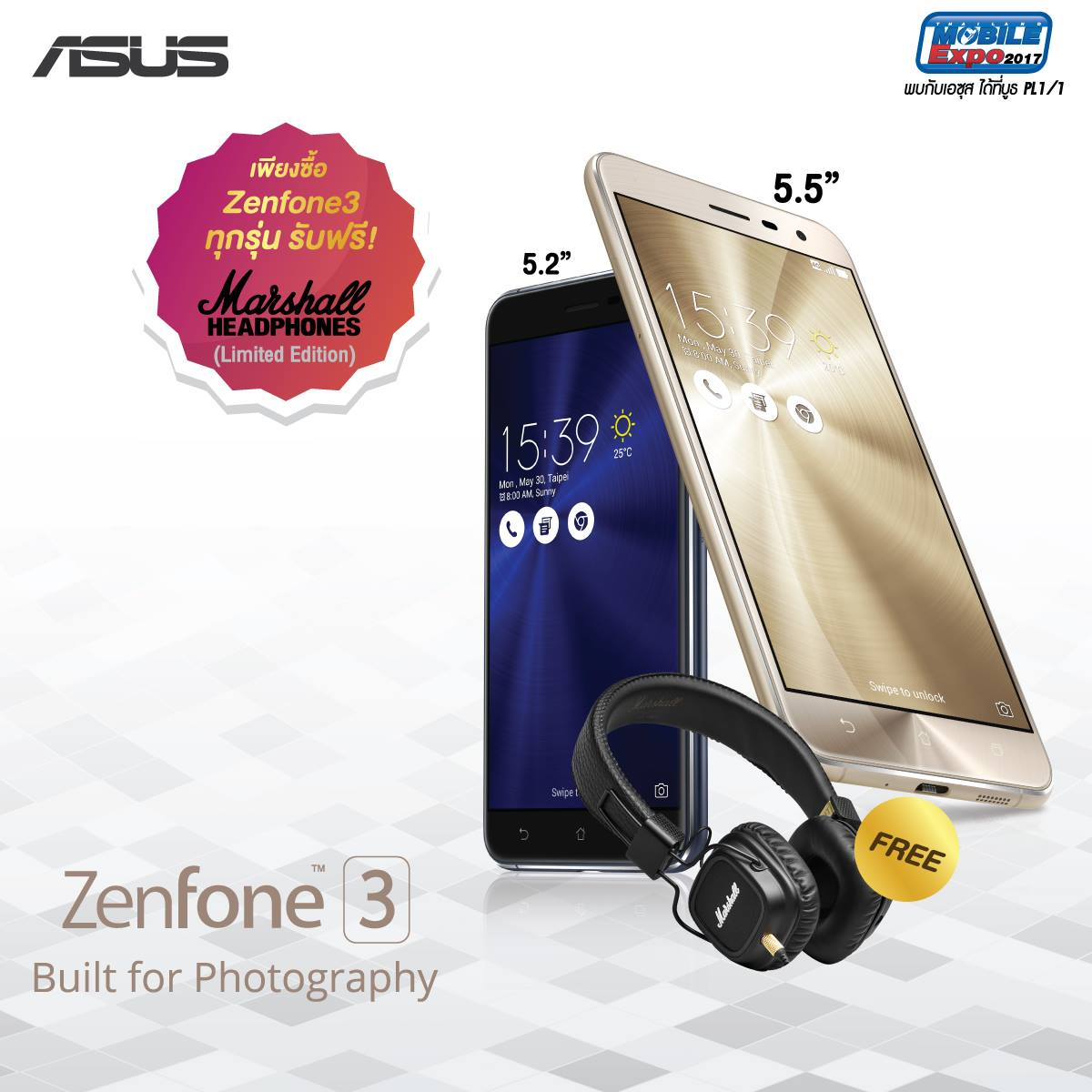 promotion-asus-mobile-expo-2017-001