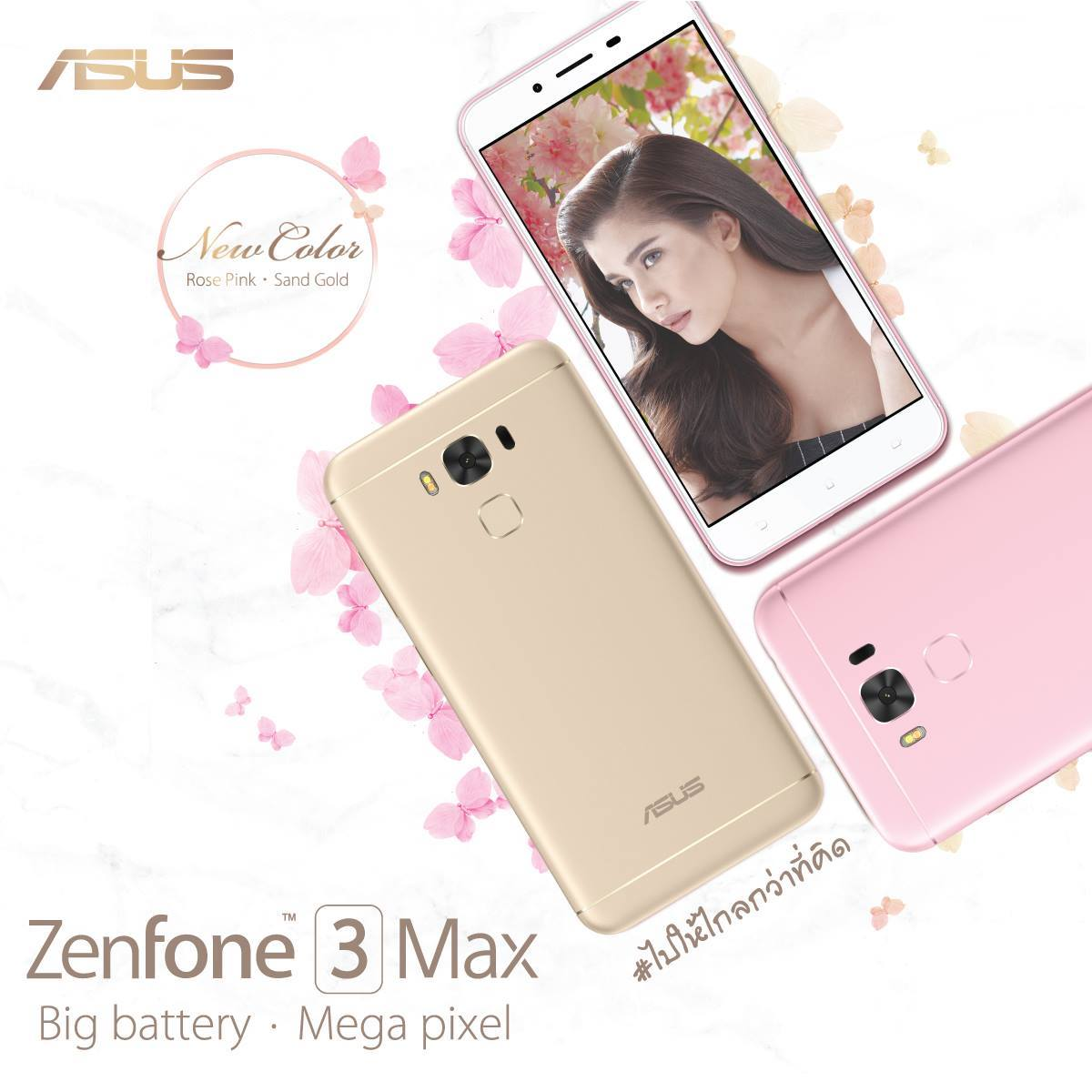 promotion-asus-mobile-expo-2017-003