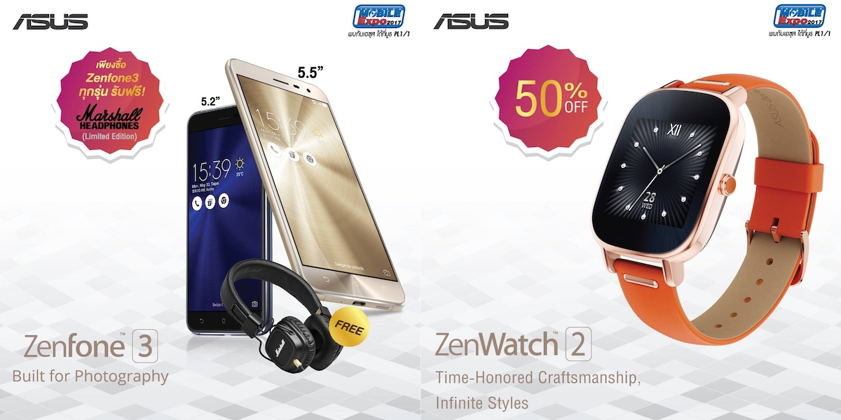 promotion asus mobile expo 2017 004