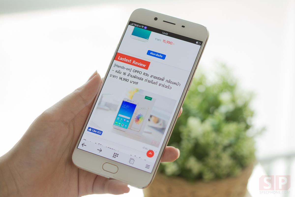 Full-Review-OPPO-R9s-SpecPhone-00014