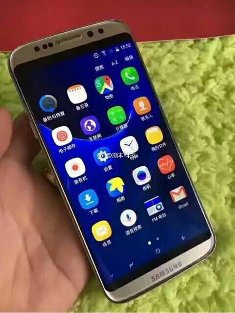 Galaxy-S8-Clone-06