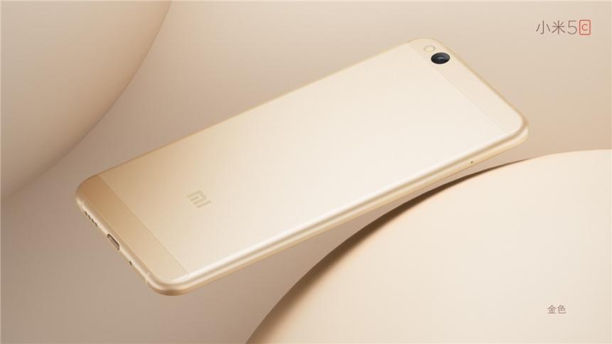 เปิดตัว Xiaomi Mi 5C ชิป Pinecone S1 จอ 5.15 นิ้ว Ram 3 GB ราคาประมาณ 7,500 บาท