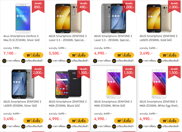 BananaStore-Promotion-Smartphone-SpecPhone-April-2017-00003